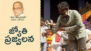 Jyothi Prajvalana By SS Rajamouli & Others @ Telugu Film Industry Felicitation Dr.K Viswanath   TFPC - TFPC