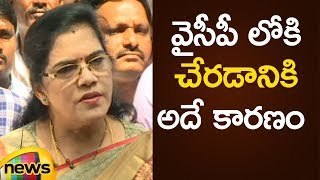 Killi Krupa Rani Reveals The Reason Behind Joining YCP | 2019 AP Elections | YSRCP | Mango News - MANGONEWS
