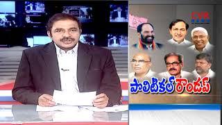 భూ బదలాయింపు నిషేధ చట్టం ప్రభావం..| Adilabad District Latest Political Updates | CVR News - CVRNEWSOFFICIAL