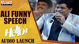Ali Funny Speech @ HELLO! Movie Audio Launch | Akhil Akkineni, Kalyani Priyadarshan - ADITYAMUSIC