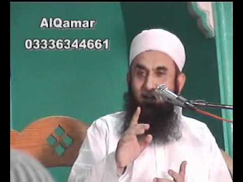 Maulana Tariq Jameel Sahib In Wehare Part 3 of 5