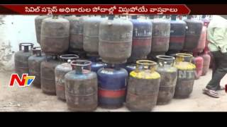 Civil Supplies Task Forces Raids on Gas Agencies || NTV - NTVTELUGUHD