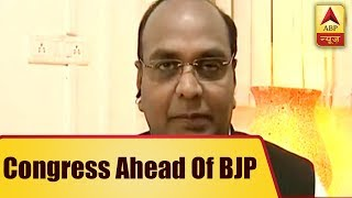Desh Ka Mood: Congress performing well in Madhya Pradesh, ahead of BJP by a comfortable ma - ABPNEWSTV