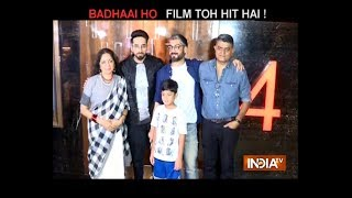 Badhaai Ho movie: All the actors loved the content of the film - INDIATV
