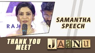 Samantha Speech - Jaanu Thank You Meet - DILRAJU
