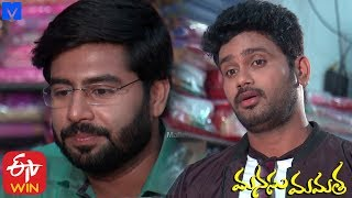 Manasu Mamata Serial Promo - 10th December 2019 - Manasu Mamata Telugu Serial - MALLEMALATV