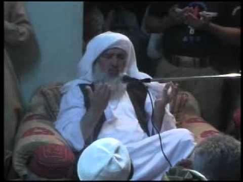 PEER Syed Muhammad Anwar Gilani [ TRACK 06 ] GUJRAT