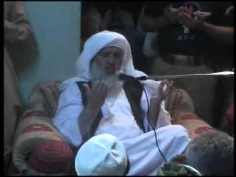 PEER Syed Muhammad Anwar Gilani [ TRACK 06 ] GUJRAT