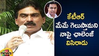 KTR Challenged Me Over Telangana Elections Says Lagadapati | KTR Vs Lagadapati Rajagopal |Mango News - MANGONEWS