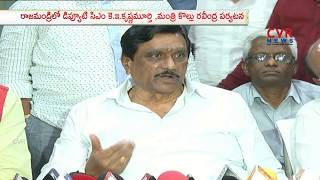 AP Deputy CM K E Krishnamurthy Laying the foundation for Projects in Rajahmundry | CVR News - CVRNEWSOFFICIAL