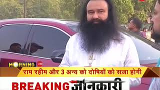 Sentencing of Gurmeet Ram Rahim, others in journalist murder case today - ZEENEWS