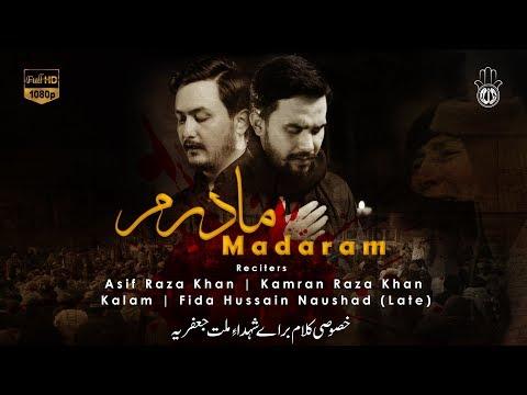 Must Watch Noha 2012-13 | Madaraam - مادرم | Asif & Kamran Raza Khan HD1080p