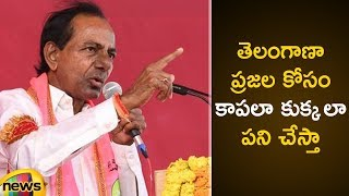 KCR : TRS is Working Like Guard Dog in Telangana|#TelanganaElections2018|KCR Comments on Chandrababu - MANGONEWS