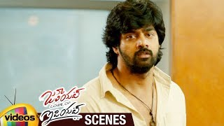 Naveen Chandra Powerful Fight in a Restaurant | Juliet Lover of Idiot Telugu Movie Scenes | Nivetha - MANGOVIDEOS