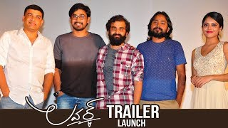 Lover Movie Trailer Launch | Raj Tarun | Riddhi Kumar | Annish Krishna | TFPC - TFPC