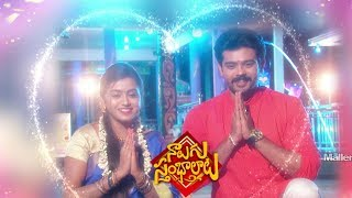 Naalugu Sthambalata Serial Promo - 5th November 2019 - Naalugu Sthambalata Telugu Serial - MALLEMALATV