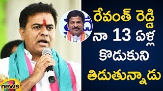KTR Emotional Over Revanth Reddy Comments on His Son | #TelanganaElections2018 | Mango News - MANGONEWS