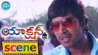 Action 3D Movie Scenes - Master Bharath Cheating Allari Naresh And His Friends || Anil Sunkara - IDREAMMOVIES