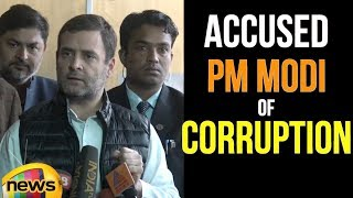 Rahul Gandhi Accused PM Modi of Corruption | Rahul About Price of Rafale Aircraft | Mango News - MANGONEWS