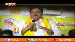 Amalapuram Municipal Chairman Change Turns Headache For TDP Leaders | Loguttu | iNews - INEWS