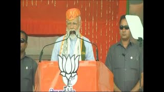 New India will go inside terror camps and destroy them: PM Modi - ABPNEWSTV