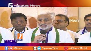 AP and Telangana Today News Updates | 5 Minutes News (13-11-2018) | iNews - INEWS