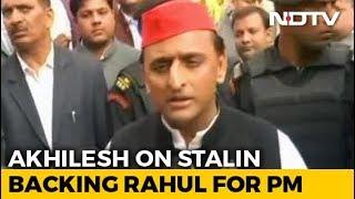 "Not Alliance Opinion, Says Akhilesh Yadav On ""Rahul Gandhi-For-PM"" - NDTV"