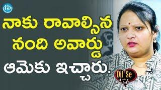 నాకు రావాల్సిన నంది అవార్డు ఆమెకు ఇచ్చారు - Geetha Singh || Dil Se With Anjali - IDREAMMOVIES
