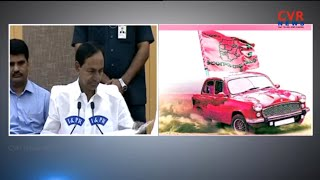 TRS Redesigned its Existing Election Symbol Of CAR | CVR News - CVRNEWSOFFICIAL