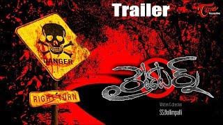 Right Turn | Telugu Thriller Short Film Trailer 2018 | By SS Bollimpalli | TeluguOne - TELUGUONE