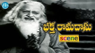 Bhakta Ramadasu Movie Scenes - Kabirdas Teaches Sri Rama Songs || NTR, ANR, Chittor V. Nagaiah - IDREAMMOVIES
