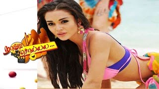 Amy Jackson Is Rajinikanth's Assistant – Naanga Solla – Peppers tv Tamil Cinema Gossip Show