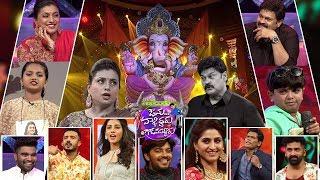 Avunu Valliddaru Godava Paddaru Latest Promo -Vinayaka Chavithi 2019 Special Event -Sudigali Sudheer - MALLEMALATV