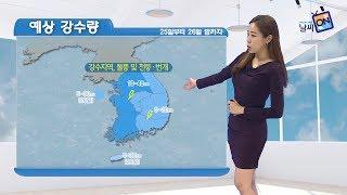 [날씨정보] 06월 25일 11시 발표