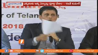 Exit Polls Banned in Telangana | Election Commissioner Rajith Kumar | iNews - INEWS