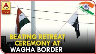 FULL COVERAGE: Beating Retreat ceremony at Wagha border on 72nd Independence Day of India - ABPNEWSTV