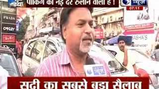 Car parking in South Delhi to cost two times more - ITVNEWSINDIA