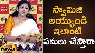 Sadineni Yamini Shocking Comments On Swarupananda Swami | AP Political News | Mango News - MANGONEWS