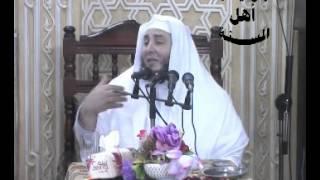 الشيخ امين الانصارى رحمة اللة