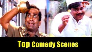 కామెడీనే ఒక పట్టు పట్టిన వీడియోస్ | Telugu Comedy Videos | TeluguOne - TELUGUONE