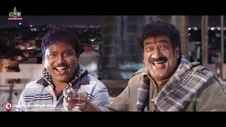 Prabhas Sreenu Comedy Scenes Back to Back | Volume 1 | Telugu Comedy Scenes - SRIBALAJIMOVIES