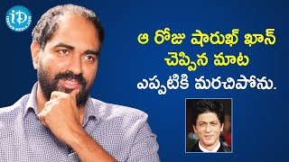 Director Krish About Shahrukh Khan | Frankly With TNR | | Celebrity Buzz With iDream - IDREAMMOVIES