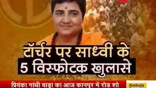 Sadhvi Pragya's breaks down alleging 'torture' in jail - ZEENEWS