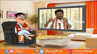 Dada Hilarious Talk With Revanth Reddy Over His Comments on TRS Govt | Pin Counter | iNews - INEWS