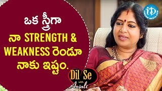 I Enjoy Being A Woman - Dr Alekhya Punjala | Interview | Dil Se With Anjali | iDream Movies - IDREAMMOVIES