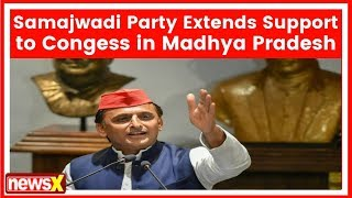Akhilesh Yadav: BJP cheated youth & farmers, SP extends support to Congess in Madhya Pradesh - NEWSXLIVE