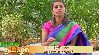 Good Morning Tamizha | 04-02-2017 | PuthuYugam TV Show