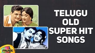Telugu Old Super Hit Songs Collections Vol 2 | Telugu Old Hits Back to Back Video Song | Mango Music - MANGOMUSIC