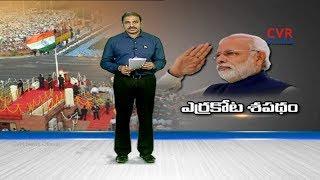 2022 కల్లా భారతీయులకు అంతరిక్షంలోకి వెళ్లే ఏర్పాట్లు   | Modi's Independence Day speech: Highlights - CVRNEWSOFFICIAL