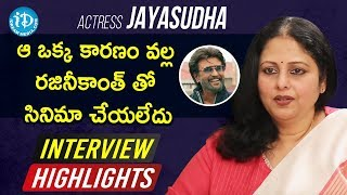 Jayasudha Exclusive Interview Highlights | Koffee With Yamuna Kishore | iDream Telugu Movies - IDREAMMOVIES